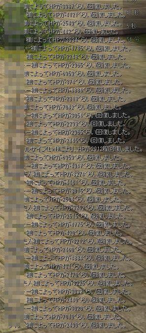 20110524b.jpg