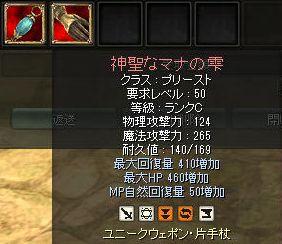20110526d.jpg