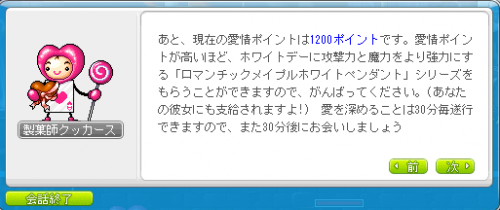 1200P_convert_20120308230446.png
