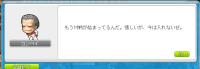 蟇セ謌ヲ_convert_20110305132442②