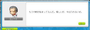 蟇セ謌ヲ_convert_20110305132400①