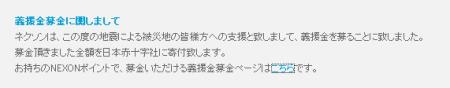 蜍滄≡_convert_20110315222508
