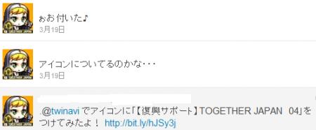 櫻convert_20110320225437