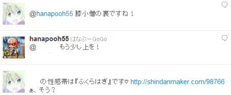 膝小僧_convert_20110321105510