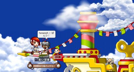ぱんつ_convert_20110402090613