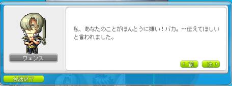 しぇりるconvert_20110403112424