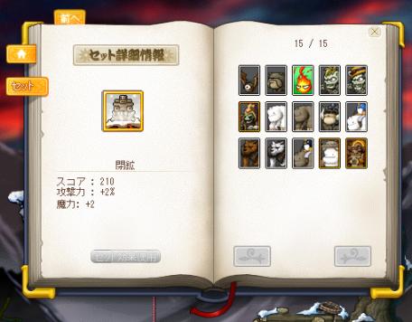 ぶっく_convert_20110403113137