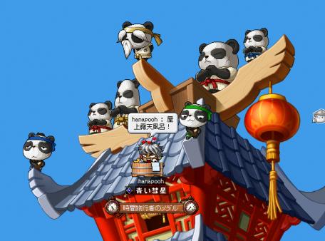 露天風呂convert_20110406002419
