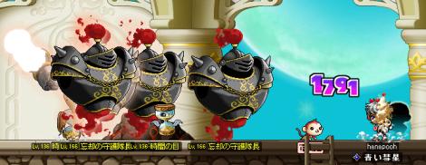 神殿6convert_20110409232653