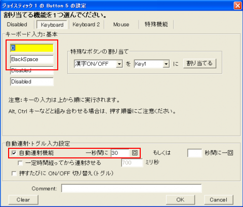 ボタン5convert_20111119093339