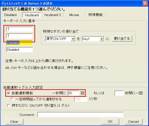 ボタン3convert_20111119094629