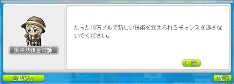 大工の魂convert_20111204175951