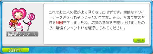 斬り30convert_20120306224839