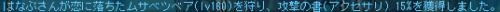 青ログconvert_20120324084958