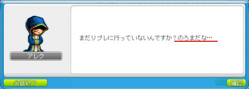 アレク_convert_20120502181106