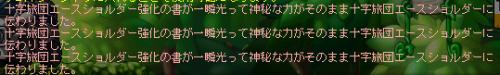 3convert_20120228111744.png