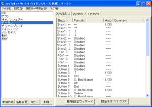 JTK_convert_20111119091915.png