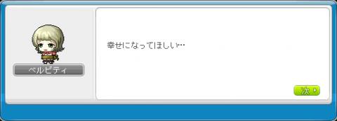 berubidexi_convert_20120121185244.png