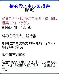 SPSCF0071.png
