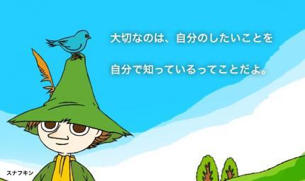sunbafukin_convert_20130622043242.jpg