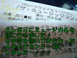 komusan_0529_006