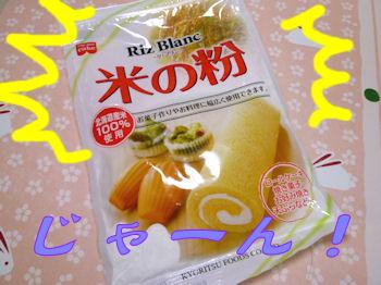 komusan_0623_001