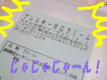 komusan_0623_003