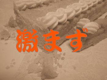 komusan_0623_010