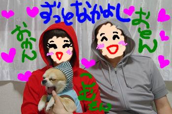 komusan_0624_001