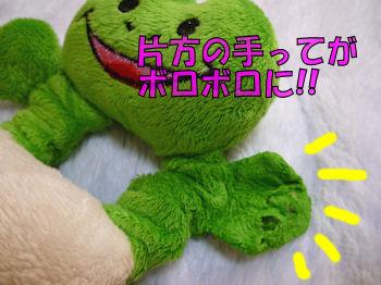 komusan_1228_005