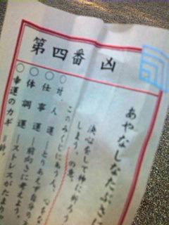 komugiokan_0104_001