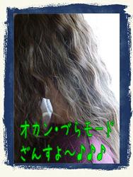 komugiokan_0203_004