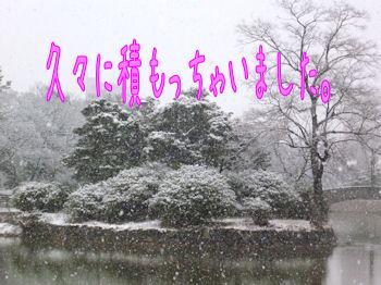 komugiokan_0211_001