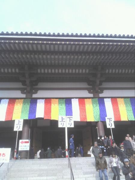 西新井大師2012