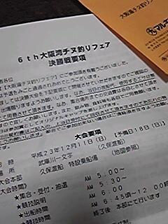 CA3NB39G.jpg