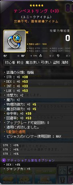 Maple131219_222731.jpg
