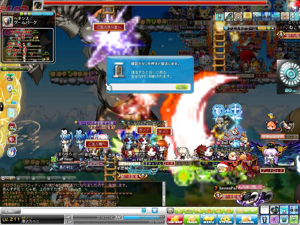 Maple131220_214205.jpg