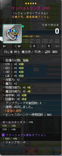 Maple131223_235539.jpg