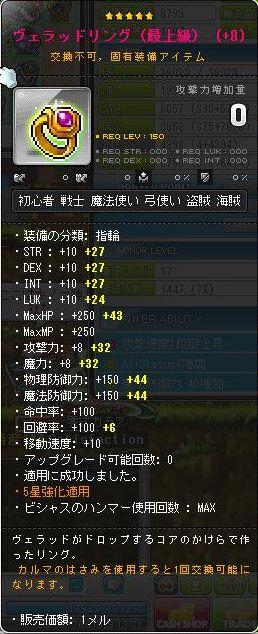 Maple131231_101133.jpg