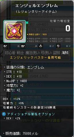 Maple140113_232034.jpg