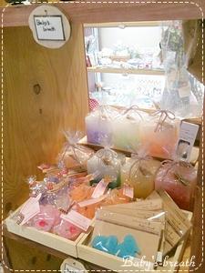 Baby's-breath販売スペース
