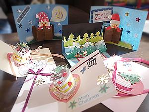クリスマスカードみんなの作品1119