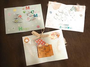 クリスマスカードみんなの作品1120_01