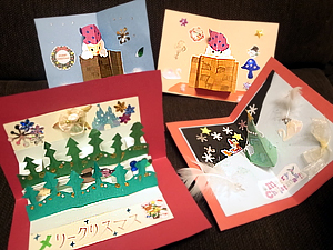 クリスマスカードみんなの作品1120_02