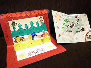 クリスマスカードみんなの作品03