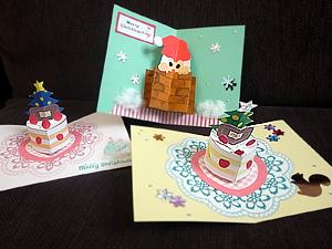 クリスマスカードみんなの作品1121