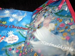 クリスマスカードみんなの作品トップ