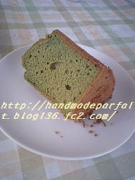 カットシフォンケーキ