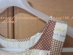 エプロン縫い代