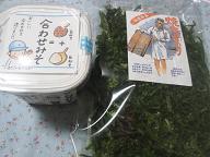 合わせ味噌と海苔